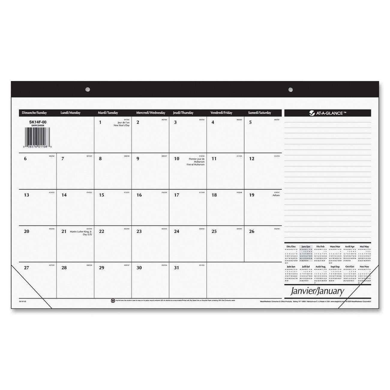 At-A-Glance Monthly Compact Calender
